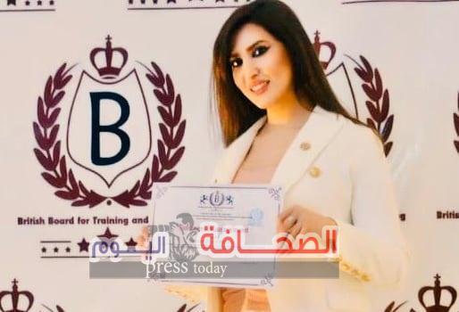 """منح سيدة الأعمال """"منار بشور """"لقب سفيرة السلام"""