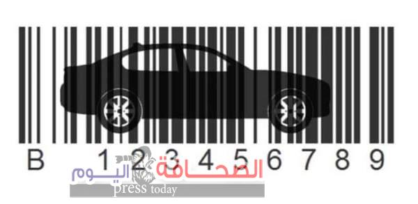 تعرف على: أبرز المعلومات عن الملصق الاليكترونى للسيارات