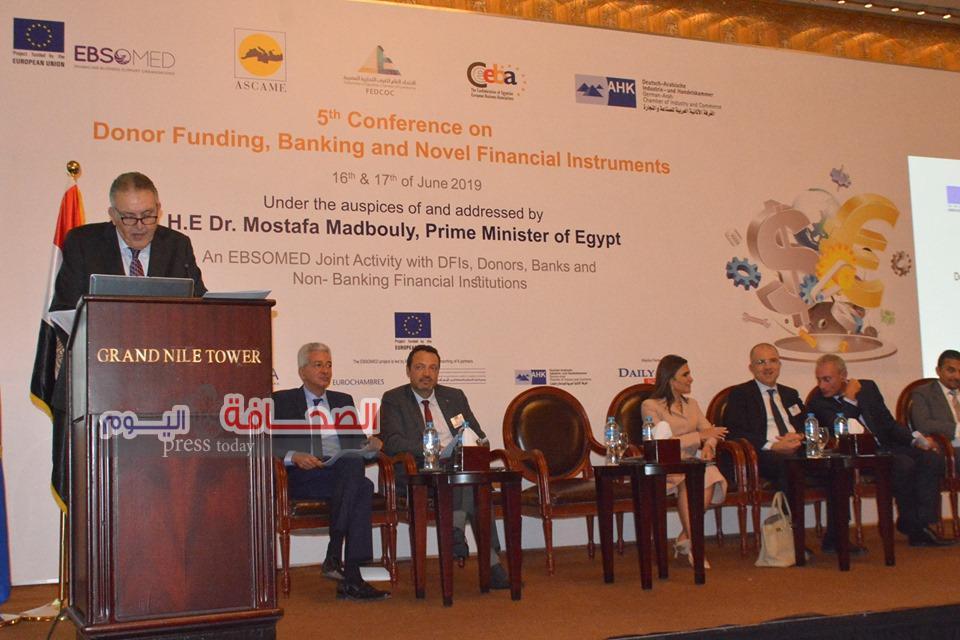 بالصور .. وزراء ورجال أعمال فى فعاليات المؤتمر الخامس لدعم القطاع الخاص