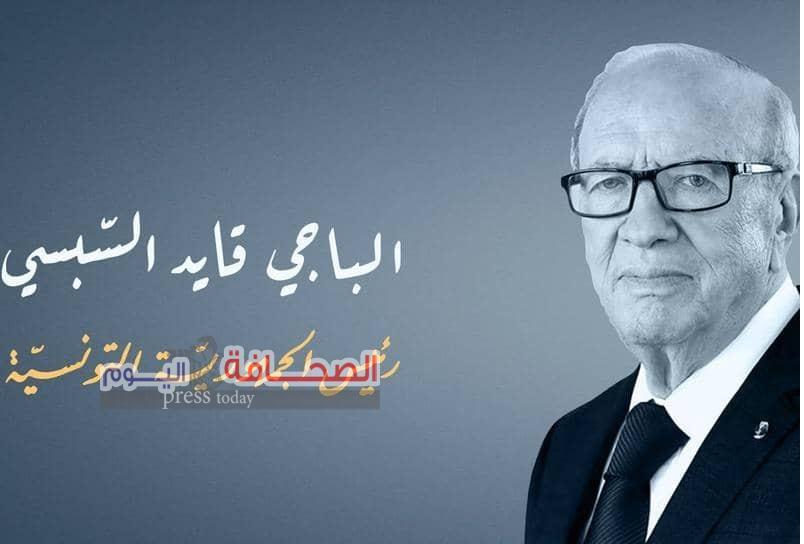 """رحيل الرئيس التونسى  """"قايد السبسى """""""