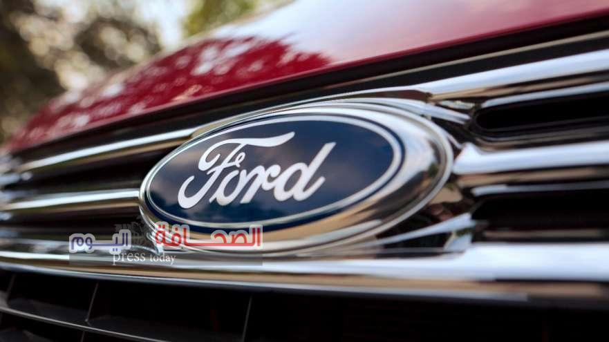 فورد تسحب اكثر من مليون سيارة بسبب أعطال بها تتسبب فى وقوع حوادث خطيرة