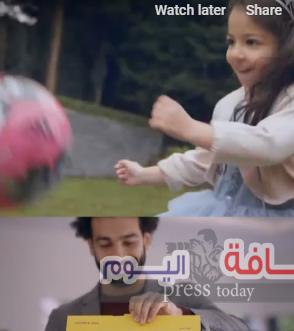 شاهد:إعلان مكه ومحمد صلاح يحقق 50 ألف مشاهده خلال 5 دقائق