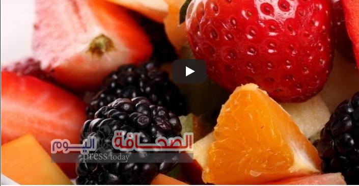 شاهد: أفضل الفواكه لمرضى السكرى