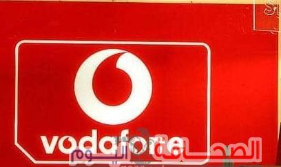 الرئيس التنفيذى لفودافون مصر:لن يتم إجراء تغييرات على الادارة التنفذيه أو موظفى الشركة