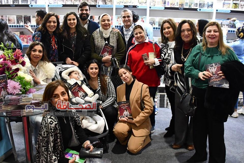 """حفل توقيع كتاب """"إحسان عبد القدوس"""" بمعرض القاهرة الدولى للكتاب بحضور رموز الثقافة"""