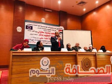 """إنطلاق مشروع """"تمكين المرأة والحد من الفقر"""" بمركز النيل للإعلام بالسويس"""
