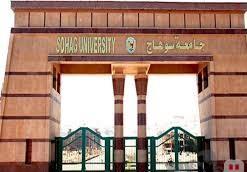 جامعة سوهاج تصدر بيانآ بشأن ما أثير ضد رئيس الجامعة إثر صدور حكم بالحبس والعزل من الوظيفة مع الايقاف