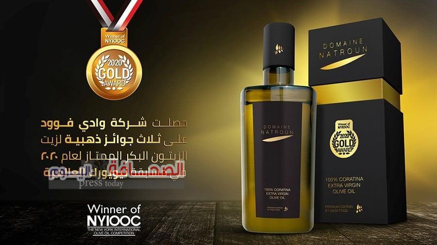 وادي فوود تحصد ثلاثة جوائز ذهبية في مسابقة نيويورك العالمية (NYIOOC)