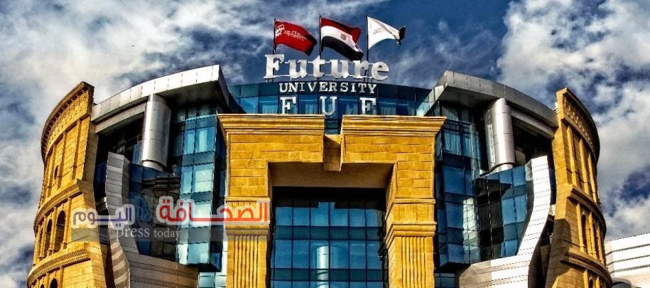 تعرف على :مصاريف جامعة الفيوتشر للعام الدراسي 2020_2021