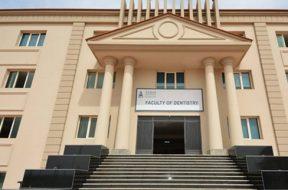 جامعة حورس دمياط