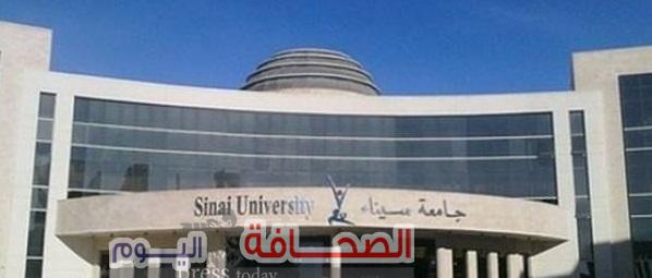 تعرف على :مصاريف جامعة سيناء للعام الدراسي 2020_2021