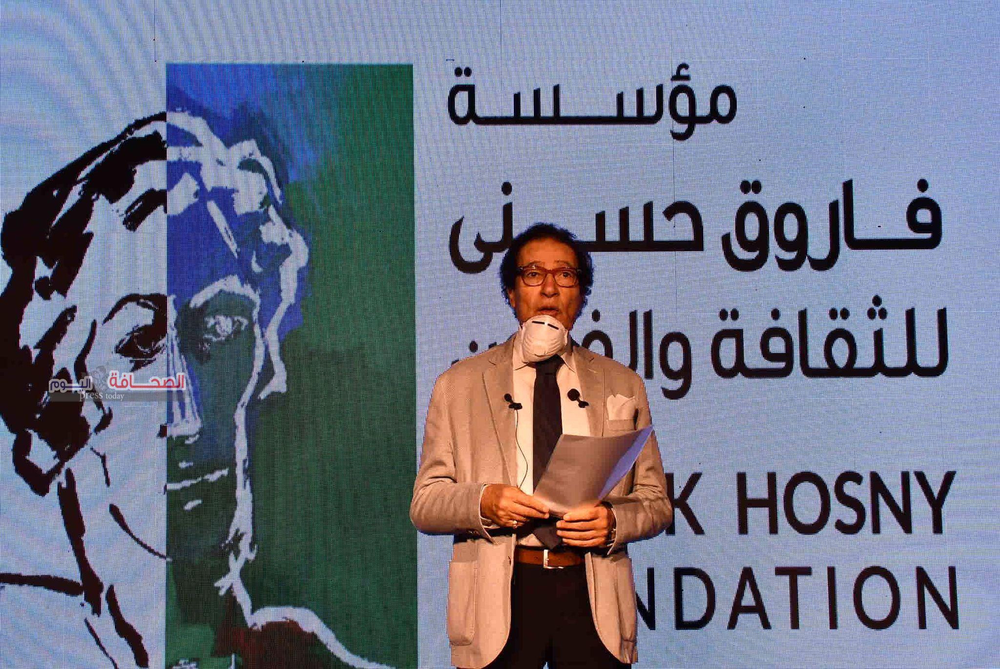 بالصور ..مؤتمر صحفى للدورة الثانية لجائزة الفنان فاروق حسنى للفنون والثقافة