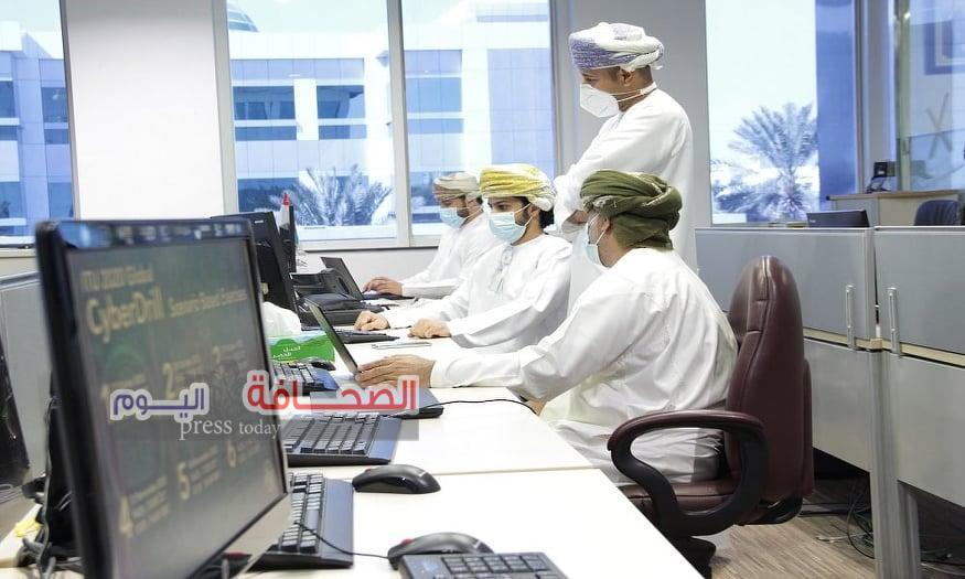 سلطنة عُمان تستضيف أعمال التمرين المرئي الدولي للأمن السيبراني