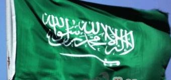 رسميآ الغاء نظام الكفيل بالسعودية مارس المقبل لزيادة تنافسية سوق العمل
