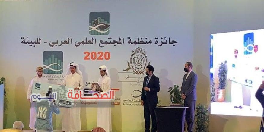 """تمهيداً لانطلاق رؤية """"عُمان 2040″… عُمان تفوز بأفضل مشروع في الوطن العربي في مجال البيئة لعام 2020"""