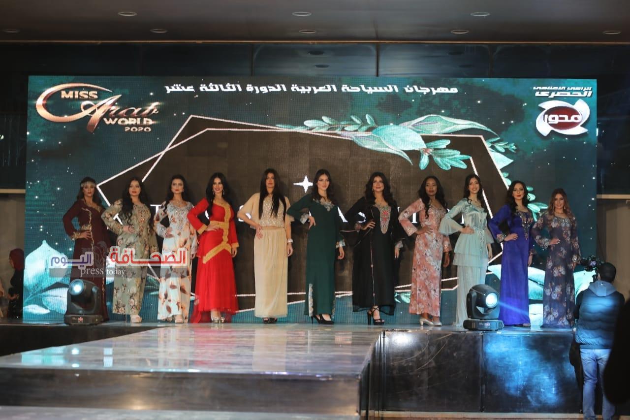 ملكات جمال العرب يتألقن بالأزياء الإماراتيه فى حفل ختام إختيار ملكات جمال العرب 2020