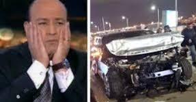 إختلال عجلة القيادة فى يد عمرو أديب وإصطدامه بالسيارة النقل