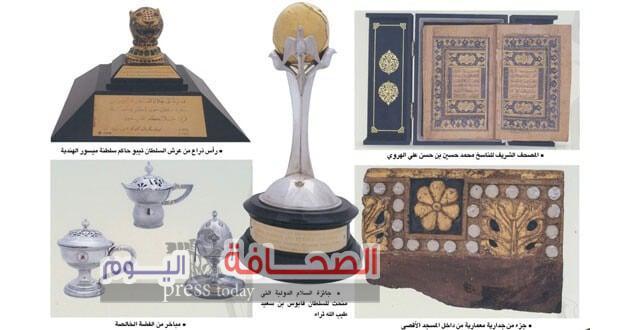 المتحف الوطني العُماني يصدر مفكرة توثق رسالة وإرث قابوس