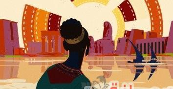 إلغاء الريد كاربت وكل الفقرات الفنية  بمهرجان الأقصر للسينما الأفريقية بسبب حادث قطارى سوهاج
