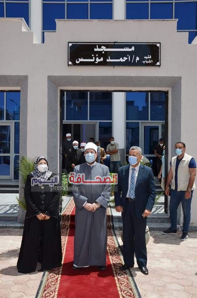 """وزير الأوقاف: يفتتح مسجد"""" أحمد مؤنس """"بالتجمع الخامس ويشيد بالتزام المصلين"""