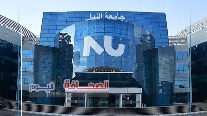 تعرف على : مصروفات جامعة النيل لعام 2021-2022