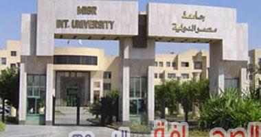 تعرف على :مصروفات جامعة مصر الدولية 2021-2022