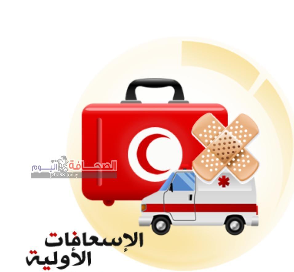 """أهم """"10"""" أدوات يجب أن تكون متوفرة في حقيبة الإسعافات الأولية بالسيارة أوبالمنزل"""