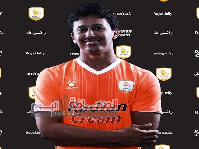 ضم عمرو جمال مهاجم إلى نادي فاركولمدة 3 مواسم.