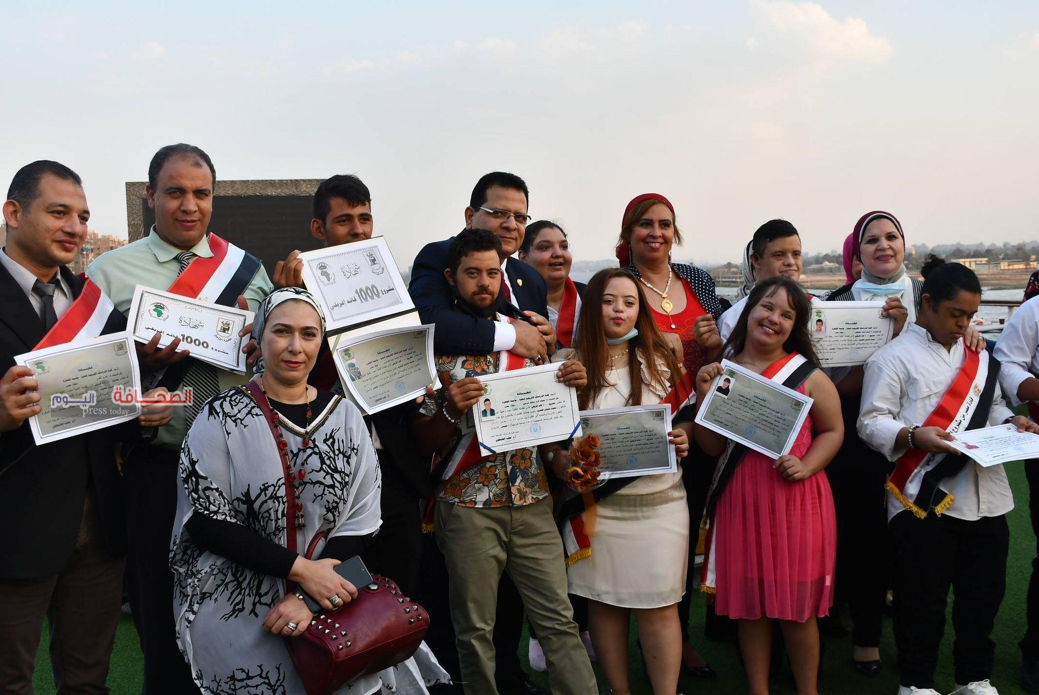 حفل تخريج مشروع 1000 قائد أفريقى لاصحاب الهمم