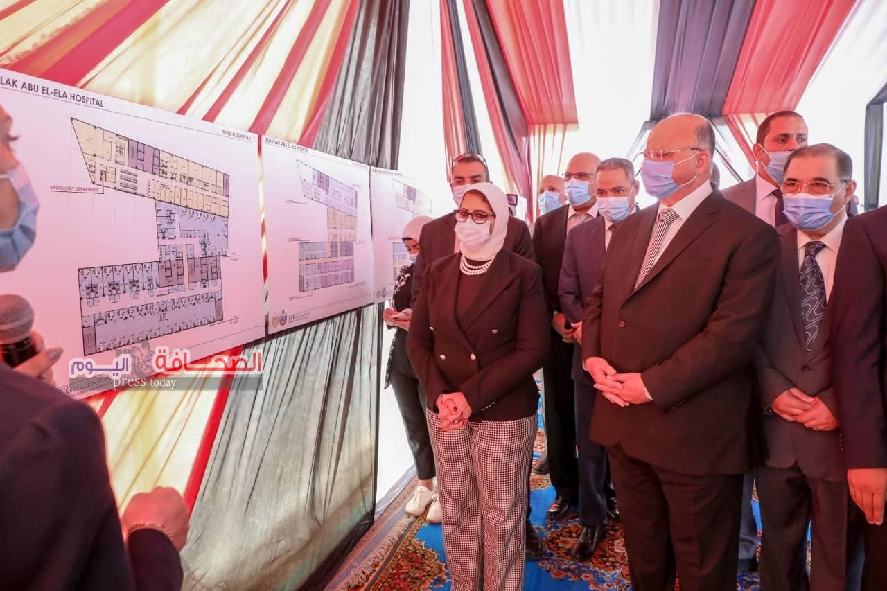 د. هالة زايد ومحافظ القاهرة يتفقدان أعمال إنشاء مستشفى بولاق أبو العلا العام الجديد بتكلفة حوالي 750 مليون جنيه