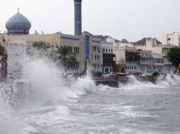 اعصار شاهين